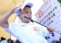 [组图]-汇丰青少年夏令营 进北京中国体育大本营