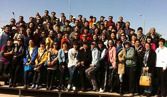 中国曲棍球协会老运动员委员会举行首届联谊活动