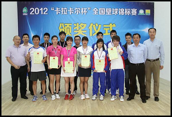 [组图]--2012全国壁球锦标赛落幕 举行颁奖仪式