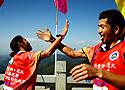 [组图]-2012娄山关国际山地户外运动挑战赛举行