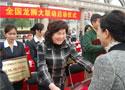 龙狮大联动深圳启动