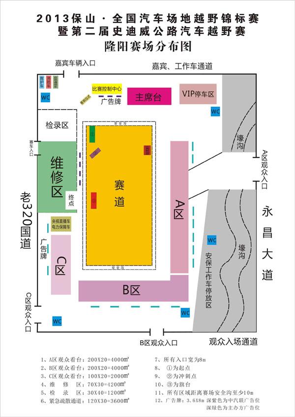 中国汽车主机厂分布图