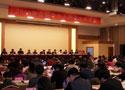 [组图]2013年全国老年人体育协会工作会议南山召开