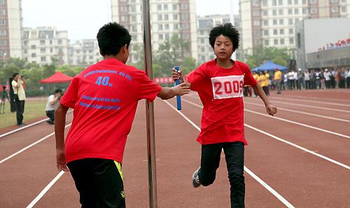 纪念亚田联成立40周年青少年接力跑活动江苏举行
