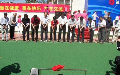 第二届全国老年人体育健身大会门球交流活动开幕
