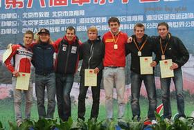 2010全国锦标赛系列图片之三