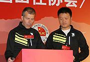[组图]-中国田径协会/耐克高原训练培训班举行