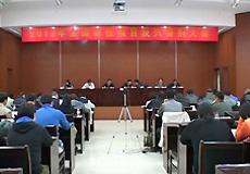 [视频]-2013全国田径项目反兴奋剂大会南京召开