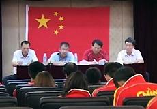 [视频]-田径队举行反兴奋剂宣誓仪式