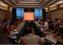 [组图]二届全国老健会乒乓球交流活动领队会举行