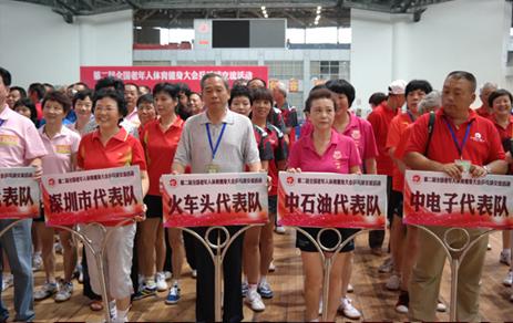 第二届老健会乒乓球交流活动开拍 300余人参加
