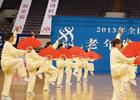 [组图]二届老健会正式启动 精彩体育健身表演(二)