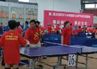 [组图]二届老健会乒乓球交流活赛前进行场地适应