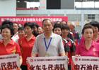 [组图]二届老健会乒乓球交流活动在京正式启动