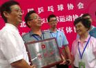 [组图]二届老健会乒球交流活动结束 领导嘉宾颁奖