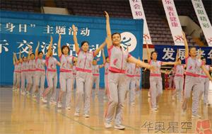 [组图]二届老健会正式启动 精彩体育健身表演(一)