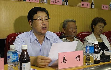 姜明:做好老体工作 为老人服务是全社会共同责任