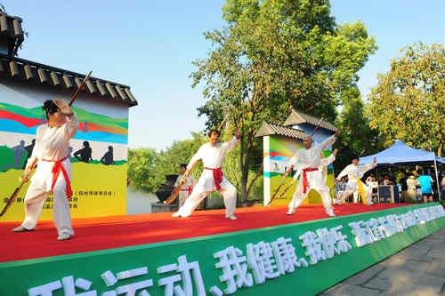 杭州大地幼儿园早操