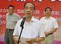 [图文]厦门市人民政府副市长黄强在开幕式上致辞