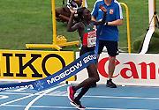 田径世锦赛决出首金 女子马拉松基普拉加特卫冕