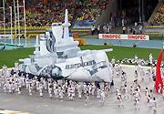 2013年莫斯科田径世锦赛举行开幕式