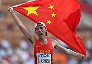世锦赛20公里竞走 陈定摘银夺中国首枚奖牌