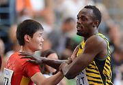 田径世锦赛中国选手张培萌苏炳添无缘100米决赛