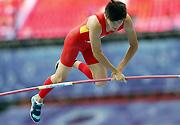 田径世锦赛:薛长锐获得男子撑杆跳高第12名