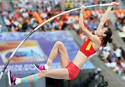 莫斯科田径世锦赛:李玲获女子撑杆跳第11名