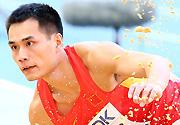 中国选手董斌晋级田径世锦赛男子三级跳远决赛
