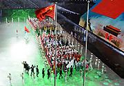 第二届亚洲青年运动会在南京开幕