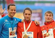 莫斯科田径世锦赛男子标枪 捷克选手87米17夺冠