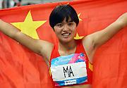 中国选手马月获得南京亚青会女子三级跳远冠军