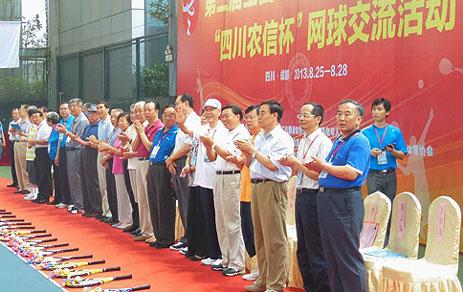 二届全国老健会网球活动成都开幕 秦玉琴宣布开幕