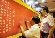 提高行业自律 田径场地材料施工企业签署共同宣言