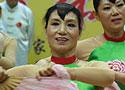 [组图]老健会太极拳(剑)活动开幕表演 健身秧歌