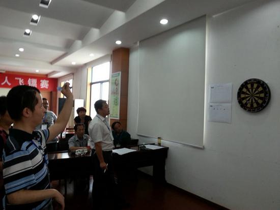 铜陵举办首届残疾人飞镖比赛 29位选手参赛