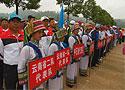 [组图]二届老健会钓鱼交流活动红河泸西县开幕