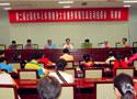 [组图]二届老健会健身球操交流活动组委会召开