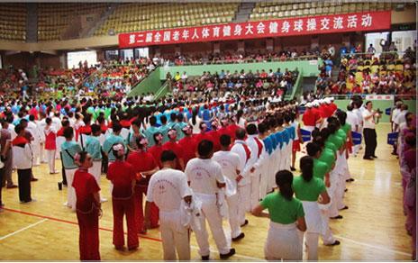第二届全国老健会健身球操交流活动在焦作隆重开幕