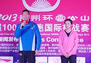 [组图]-2013贵州环雷公山超100公里跑正式启动