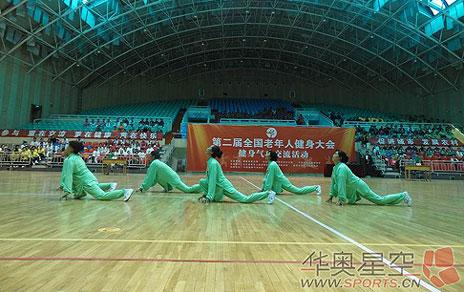 第二届全国老健会健身气功交流活动在山东威海结束
