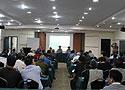 [组图]二届老健会台球交流活动组委会举行