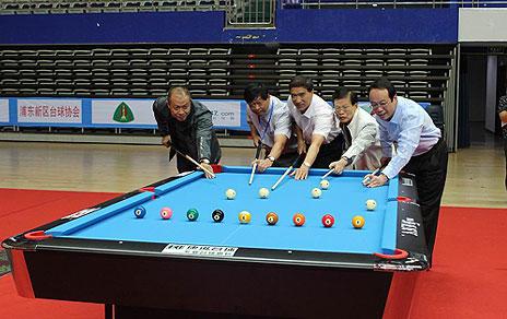 第二届全国老年人体育健身大会台球活动在上海开杆