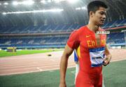 东亚运动会男子100米苏炳添夺冠