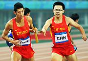 [组图]-东亚运动会 中国获男子4x400米接力冠军
