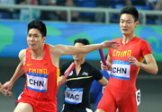 [组图]-东亚运动会 中国获男子4x100米接力季军