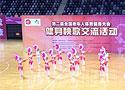 [组图]老健会健身秧歌交流活动开幕 选手风采瞬间