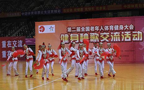 第二届全国老年人体育健身大会健身秧歌在深圳交流