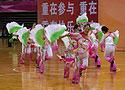 [组图]老健会健身秧歌交流活动开赛 选手风采瞬间